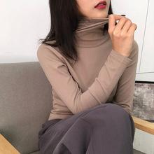 ZMRA滿藍秋冬新款韓版女裝純色女士高領打底衫女套頭長袖t恤 女