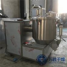 小型實驗高速混合制粒機 PVC鈣粉混料機 新型雞精專用混合機