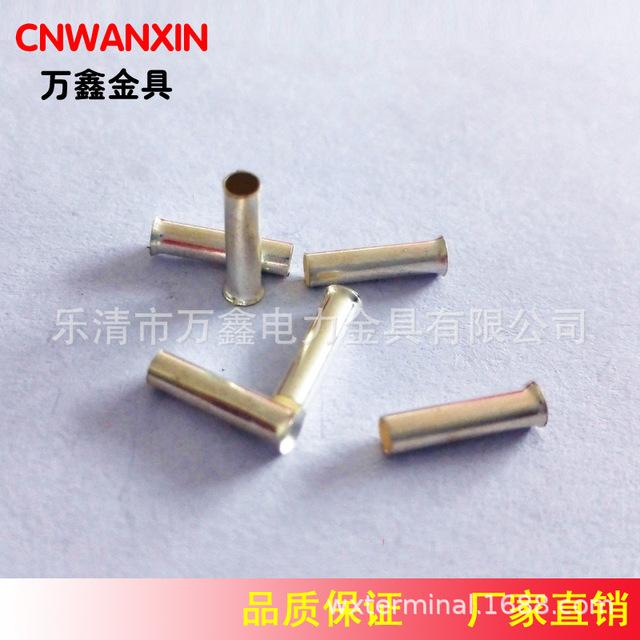 冷压端子,厂家直销:EN1508管形裸端头,低价外贸出口