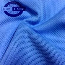 厂家直销宝蓝黑色白色现货 吸湿透气针织鸟眼布 运动衣篮球服面料