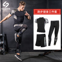 Fitness clothing suit men's section Camouflage morning running sportswear tights gym quick-drying compression clothing three-piece