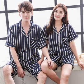 新款夏季仿真丝情侣睡衣短袖男士女士开衫V领丝绸家居服套装