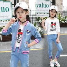 童装2018新款牛仔套装春秋季女童套装中大儿童韩版三件套一件代发