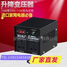 出口型变压器ST-100VA升降变压器110V变220V升压降压电源茂盛直销