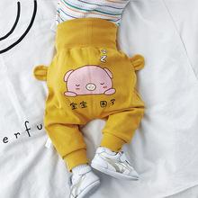 婴儿童装小童大pp裤春秋宝宝高腰护肚裤子女童哈伦裤婴幼儿长裤男