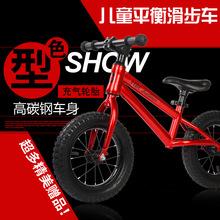 Nhà máy trực tiếp cân bằng xe trẻ em không cần đạp xe đạp 3-6 tuổi Xe đạp