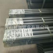 upvc灰色排风管 非标质量 价格低廉 pvc卫生环保用管 110mm厂家