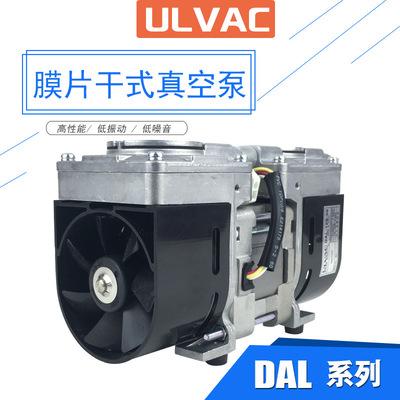 ULVAC日本爱发科DAL-12S-05膜片干式隔膜真空泵工业用高真空维修