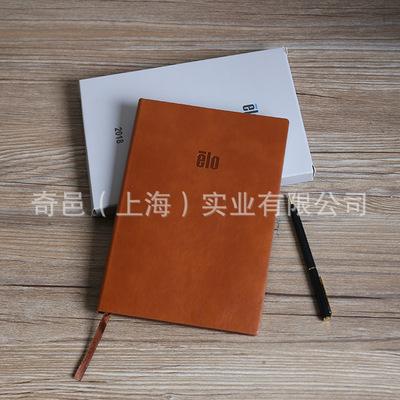 时尚记事本定制笔记本性价比高商务礼品定制笔记本套装记事本套装