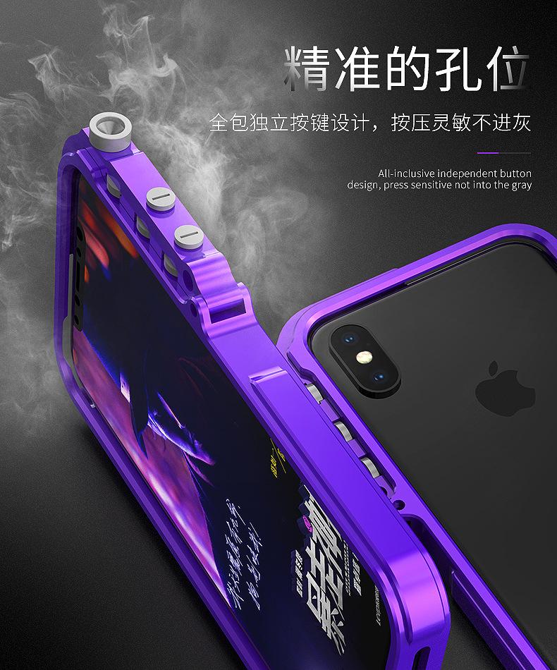 KANENG Mechanical Arm Trigger Aluminum Bumper Metal Frame Case Cover for Apple iPhone X