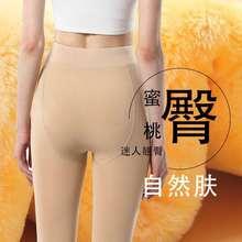 光?#28909;?#33394;超厚打底裤女外穿冬季加绒加厚隐形一体特厚肤色棉裤
