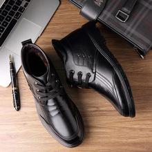 冬季新款皮鞋男士商务正装皮鞋 英伦加绒保暖棉鞋男休闲鞋
