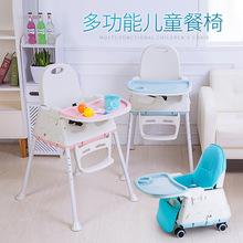 厂家宝宝餐椅儿童餐椅多功能可折叠便携式婴儿椅子餐桌椅吃饭座椅
