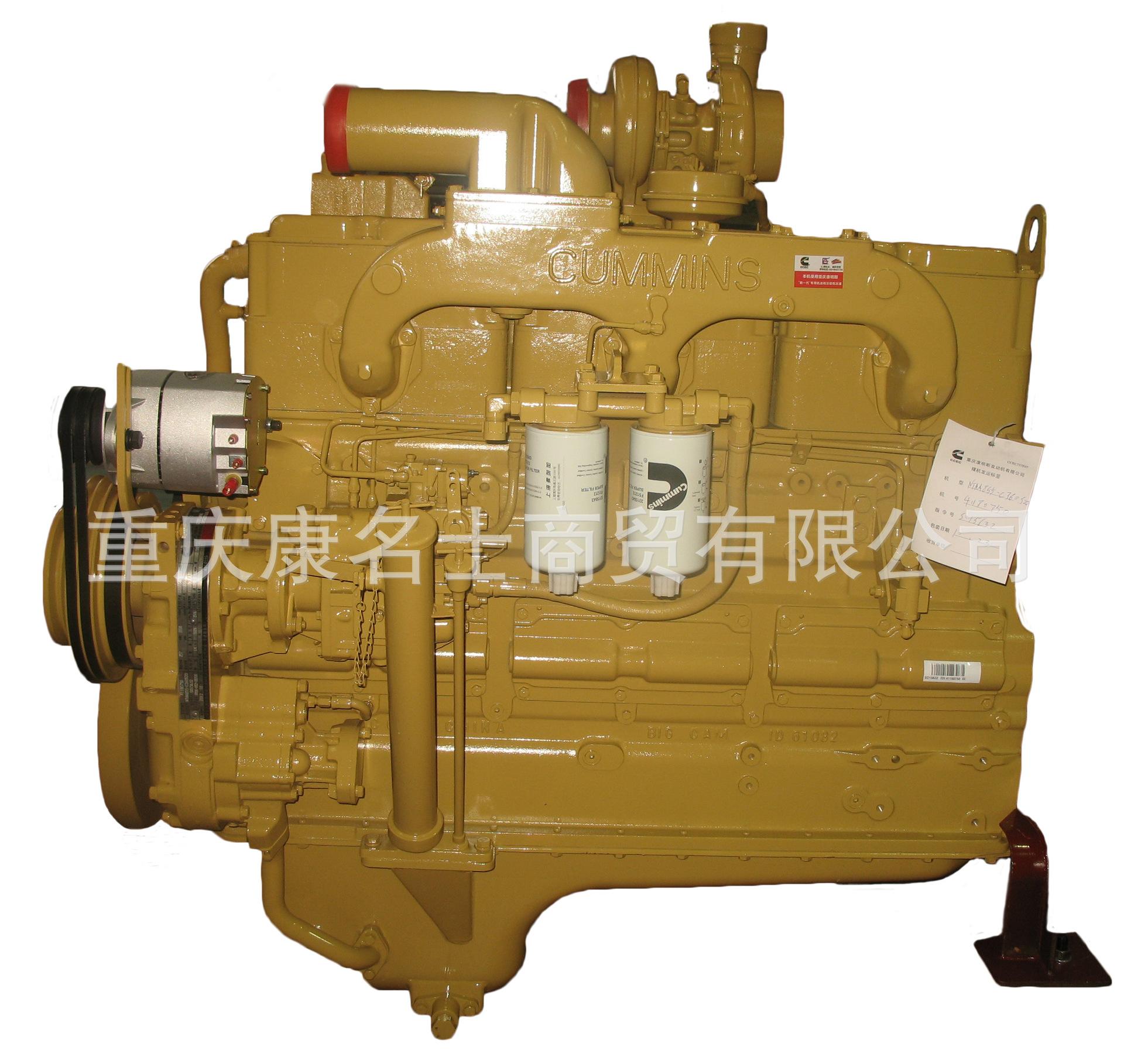 3059970康明斯风扇轮毂FOR.315 (BCV)发动机配件厂价优惠