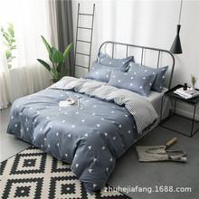 磨毛芦荟棉四件套 家纺床单产品床上用品四件套会销礼品一件代发