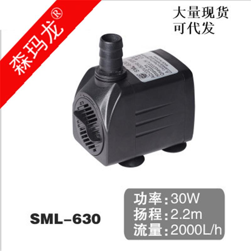 专业生产销售SML-630 30w 潜水泵环保空调 冷风机潜水泵批发 图片