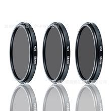 減光鏡37 52 58 62 67 72 77 82mm減光鏡 ND2 ND4 ND8中灰密度鏡