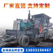 大型移动式石头破碎机石头制砂可配柴油机汽油机石头煤块粉碎机