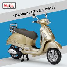1:18Vespa 維斯帕踏板車摩托車仿真合金模型復古摩托車玩具車