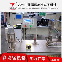 厂家专业供应雨刮器转角测试设备