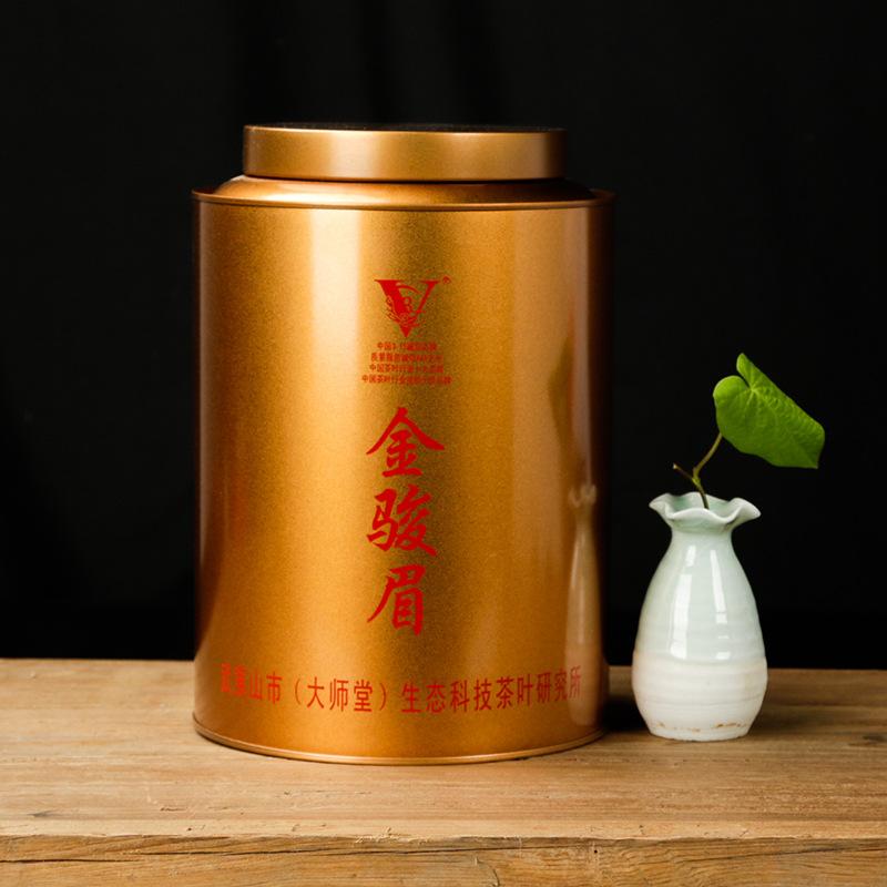 武夷山金骏眉散装 500g 罐装2018年春茶 金俊眉蜜香型红茶批发