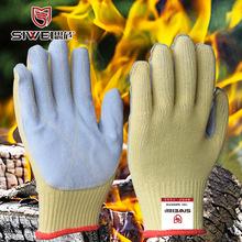 芳纶贴皮防切割手套防割防刺手套/抗刺穿加强耐磨防割手套耐高温