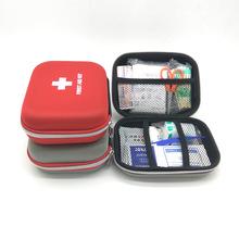 批发户外旅行急救包防身急用应急包便携家用医疗包野外生存救生包