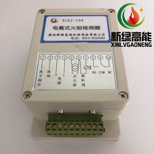 厂家直供宁夏XLDJ-104燃气燃烧器、烧嘴、长明灯电离式火焰检测器