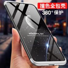 新款諾基亞X6手機殼護盾全包磨砂硬殼GKK拼接撞色個性創意