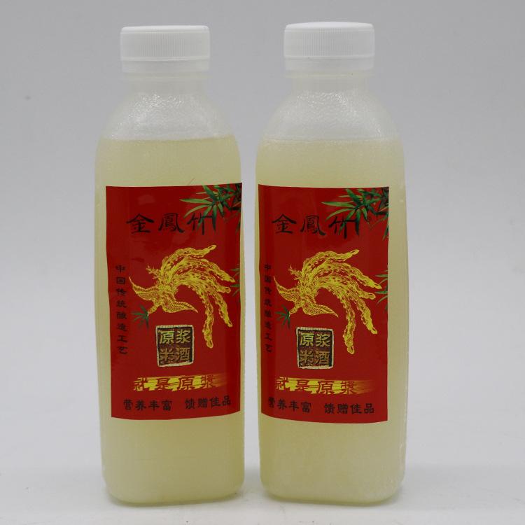 厂家 一件代发 定制oem贴牌销售 原浆500ml米酒糯米酒 酒酿醪糟