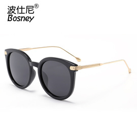 New street shooting women's trendy avantgarde sunglasses round frame sunglasses star personality dazzling film glasses 7008