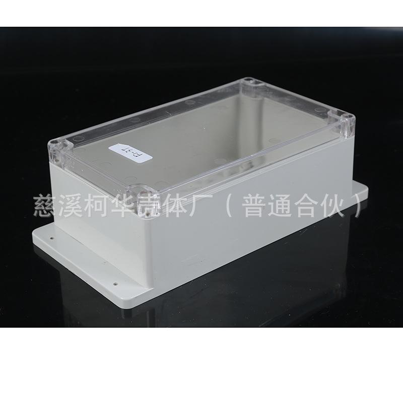 120*75*200电源机壳/PLC透明盖防水盒/带固定耳机壳