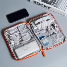 法蒂希新品数据线数码收纳包电源充电器U盘多功能旅行便携收纳包