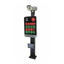 烟台自动车牌识别停车场收费系统高清摄像头小区识别道闸一体机