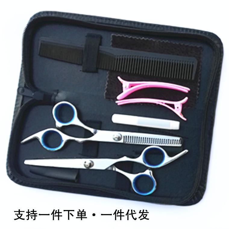 美发理发剪刀刘海平剪牙剪头发打薄发廊儿童家庭美发工具套装批发