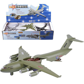 Acousto-optic return force bully transport aircraft alloy children's toy model aircraft bulk