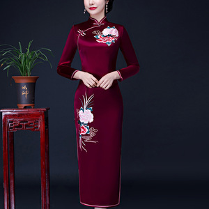 Traditional Chinese Dress Qipao Dresses for Women Red wine embroidered cheongsam wedding banquet wedding banquet wedding dress long sleeve