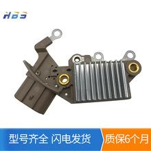 适用于长安奇瑞QQ悦翔V3华川电装JFZ1719JFZ1722汽车发电机调节器