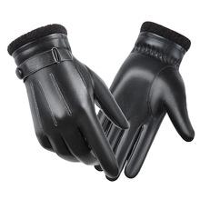 触屏PU皮手套男士新款薄款秋冬季防风水骑行保暖加绒开车手套