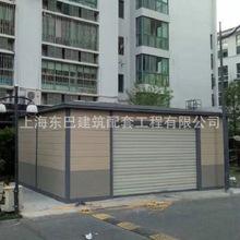 上海岗亭厂家定制小区垃圾收集房环保垃圾房