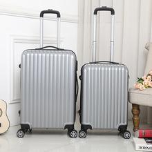 禮品箱拉桿箱鏡面韓國旅行皮箱女202428寸男登機箱子行李箱萬向輪