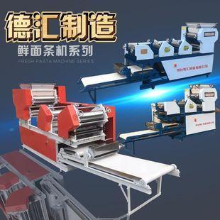 全自动面条机厂家 压面机及面刀专业定制 食品机械 制作机器