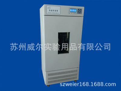 供应【苏州威尔】恒温恒湿培养箱HWS-150恒温恒湿箱恒温箱