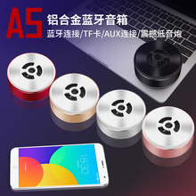Gift Audio A5 Bluetooth Speaker Cannon Aluminum Alloy Bluetooth Speaker