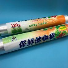 Lưu trữ túi Thông số kỹ thuật 25X38 cm nhựa bọc và túi nhựa cung cấp bếp bán nổ mô hình 2 nhân dân tệ cung cấp bán buôn Túi / phim tươi