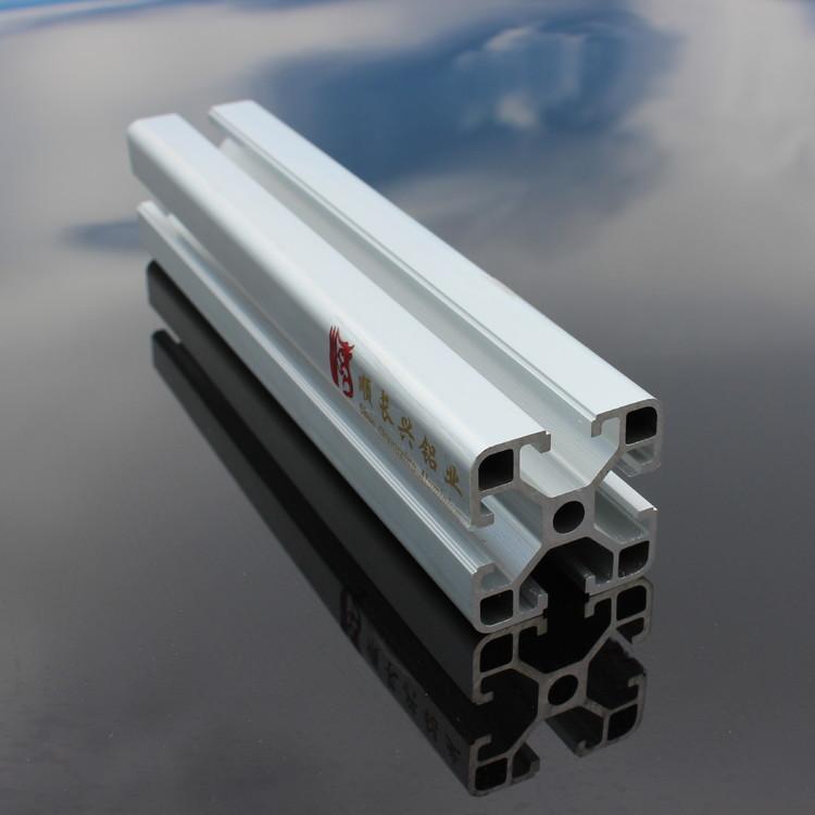 厂家直销4040欧标铝合金型材现货销售批发零售免费切割当日发货