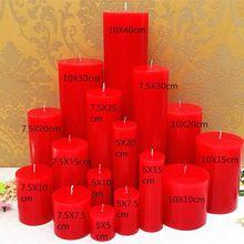 红色圆柱大尺寸蜡烛 照明无烟无味粗蜡烛 婚庆礼生日浪漫中式蜡烛