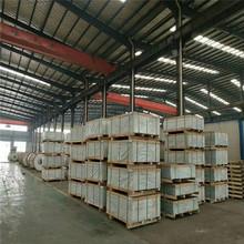 现货批发各种规格 铝板 铝卷 1050/3003防锈5052合金支持加工零售