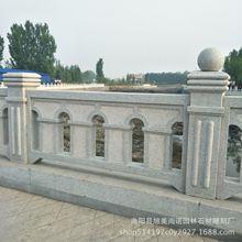 廠家直銷石雕漢白玉欄板公園庭院河道升旗臺防護石欄桿可定制