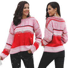 Autumn and winter crossover new retro wild loose pullover sweater color Christmas snowflake lazy sweater jacket female